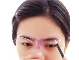 Molde para Sobrancelha Eyebrow Template